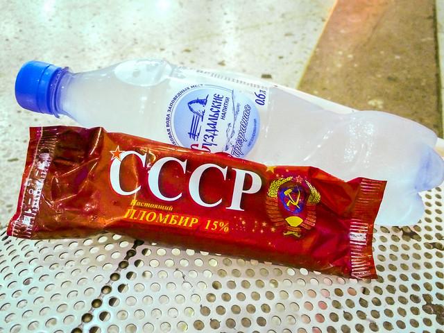"""""""CCCP"""" Russian ice cream, Russia ロシア、「ソビエト」アイスクリーム"""