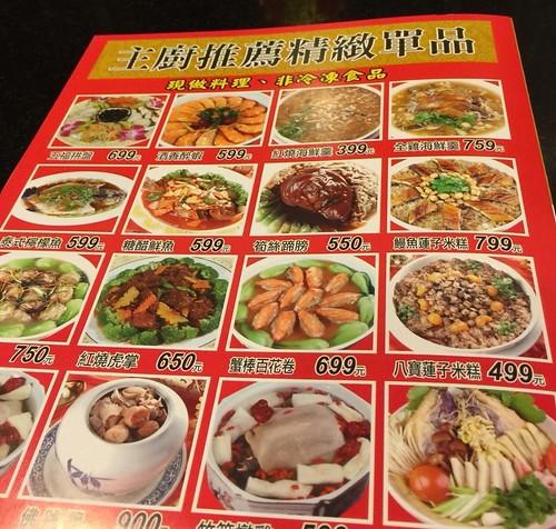 晚餐吃什麼?老闆請客新選擇-推薦高雄松江庭吃到飽日式料理 (29)