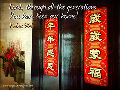 Lord, through all the generations you have been our home! (‭Psalms‬ ‭90‬:‭1‬ NLT)