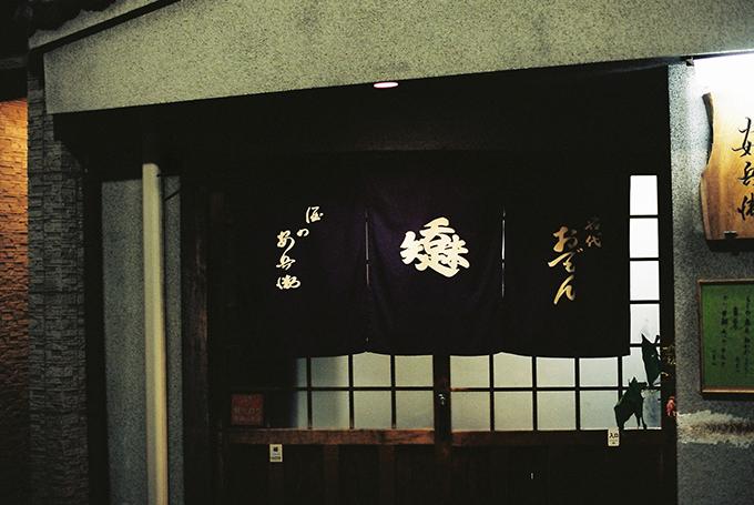 fukuoka2nd16smaller
