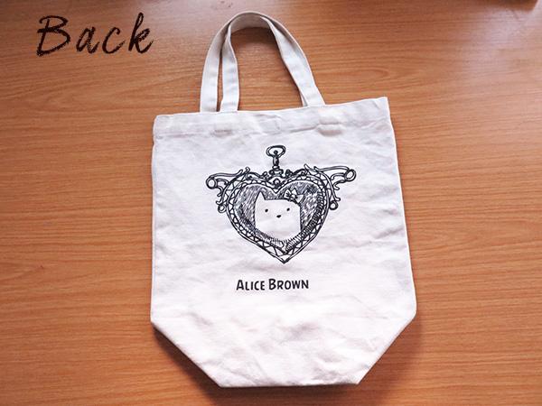 shopping bag online