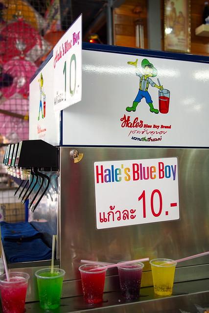 Hale's Blue Boy, Bangkok, Thailand