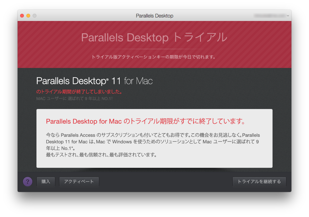 parallels_window_1