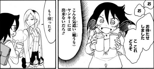 Watamote_chapter_098