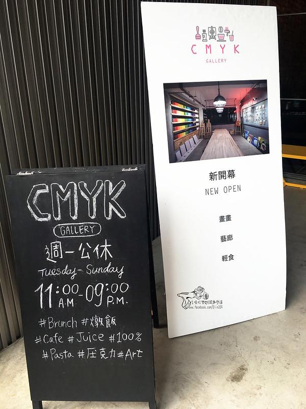 CMYK (2)