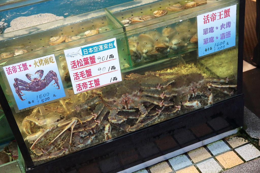 20160704中正-新東南海鮮餐廳 (4)