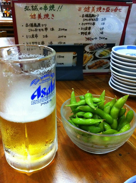 beer and edamame :) best combo