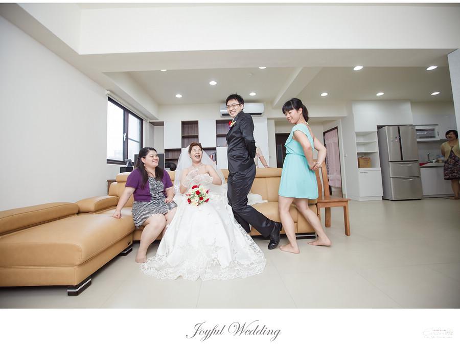 士傑&瑋凌 婚禮記錄_00086