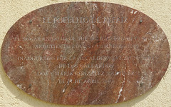 Photo of Marble plaque № 27907