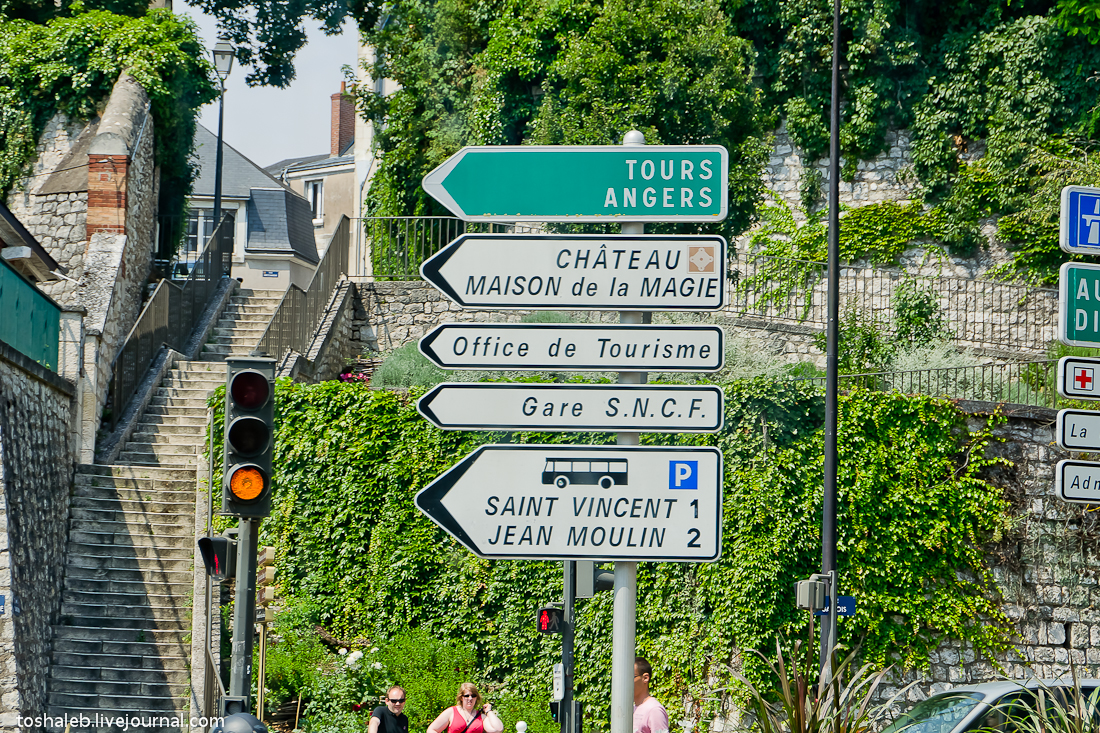 Blois-19