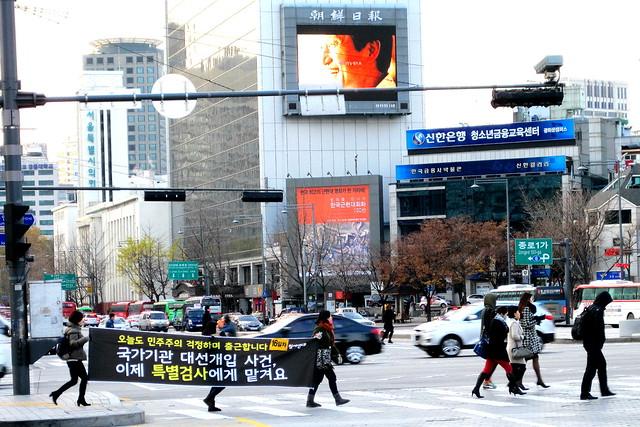 20131126_국가기관대선개입특검촉구출근길행진(16일차)-01