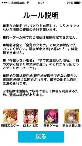 IMG_0789