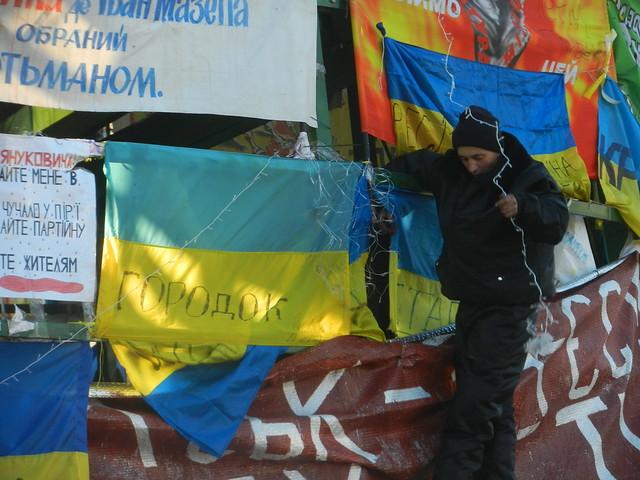 Евромайдан. Процесс подготовки к Новому году