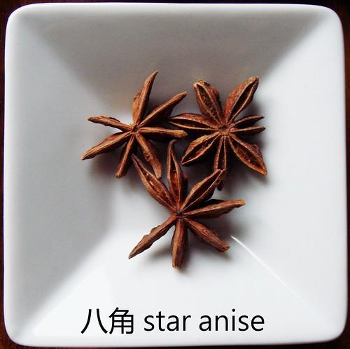 Star Anise 八角
