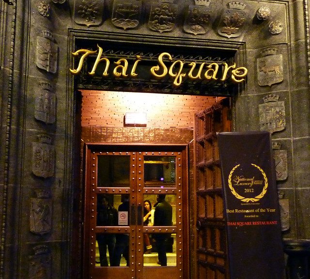 thai-square-door