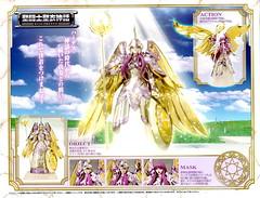 [Imagens] Saint Cloth Myth - Athena Kamui 12930272214_4ee4e38c9b_m