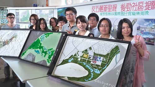 煉油廠轉型生態公園競圖比賽,圖:地球公民基金會。