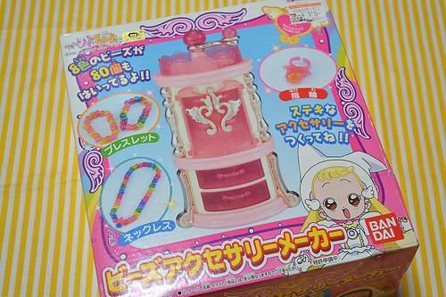 劇中同様に素敵な手作りアクセサリーが作れるアクセサリーメーカーです。ジャンク玩具ということもあって、なんと315円! うん、これはいい買い物をしたね!