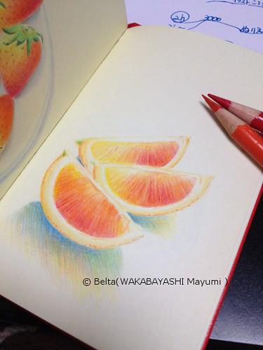 2014_03_24_orange_01_s