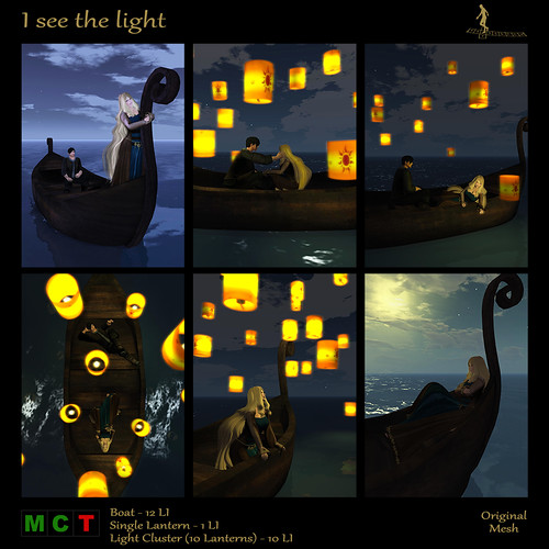 Coming Soon - I see the light