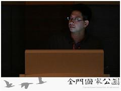 候鳥遷徙國際交流研討會-07