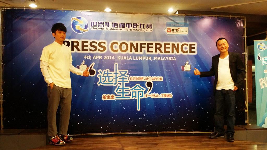 通过『世界华语微电影比赛』挽救每天被堕掉的120,000个无辜小生命! 13939759241_f8495c6f9f_b