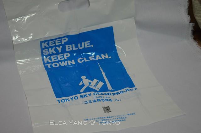 東京藥妝照片080