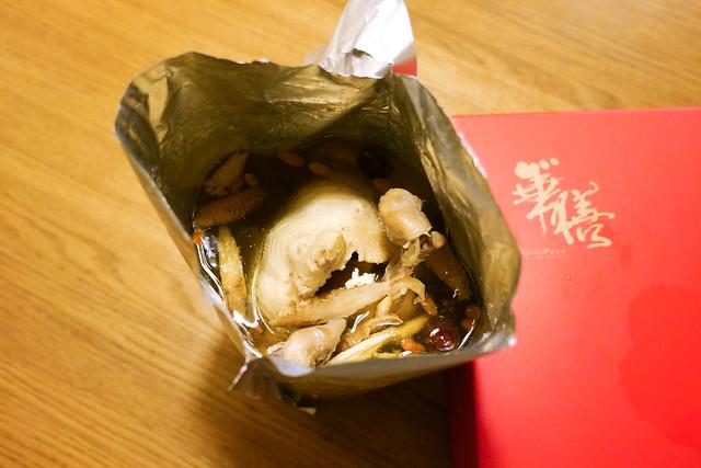 20150115華膳 雞湯-38
