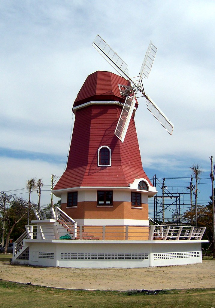 Toy Wind Mill Reference Images