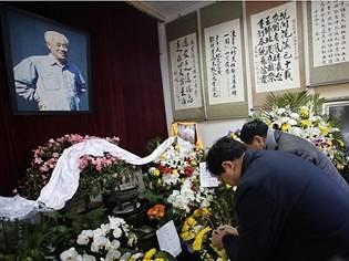 赵紫阳逝世十周年祭2