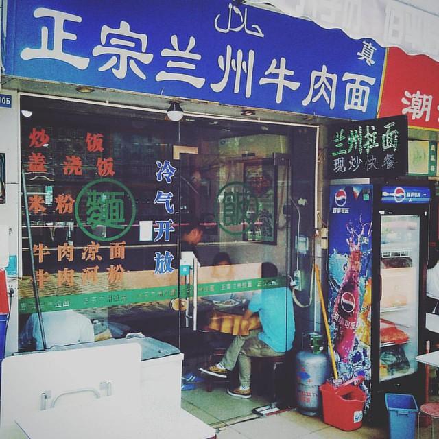 好吧,你說正宗了正宗咯┐(─__─)┌ #廣州 #Canton #Guangzhou