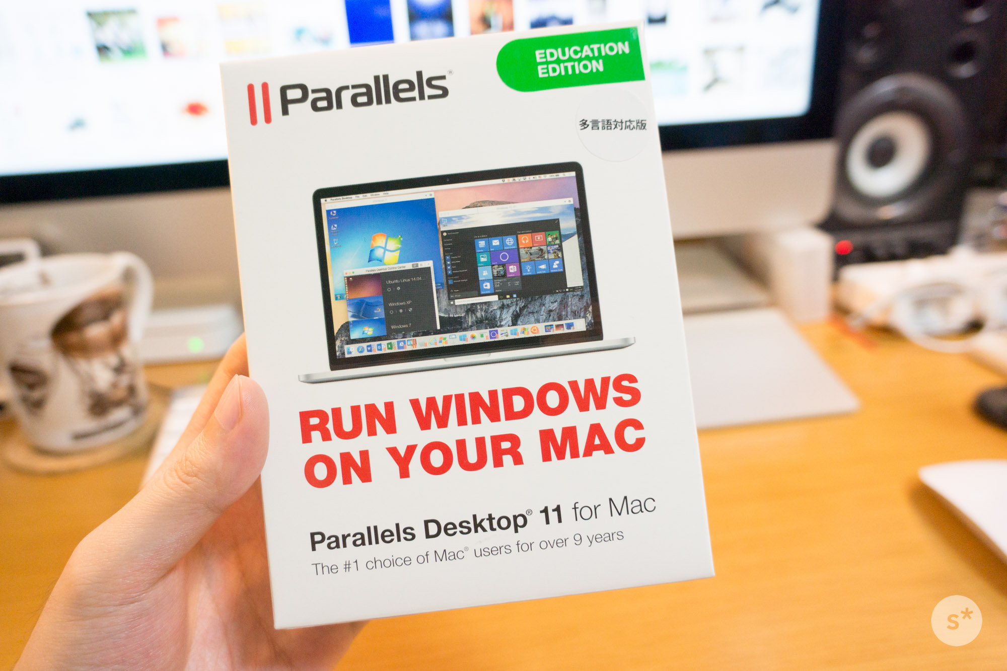 parallels_box
