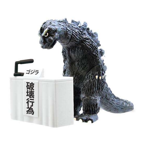 【新增官圖!】『爆卦』終於為破壞都市謝罪?!哥吉拉 & 東寶怪獸謝罪記者會!