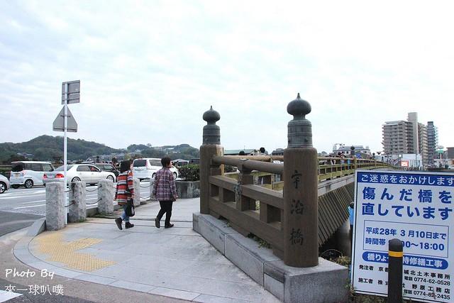 京都旅遊景點-宇治046
