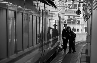 Train attendants, Japan