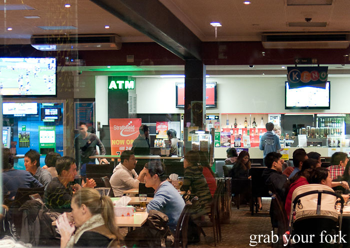 red pepper dining room, strathfield sports club bistro