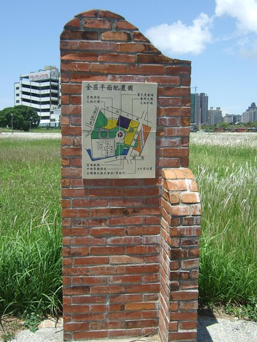 台灣煉瓦會社打狗工場
