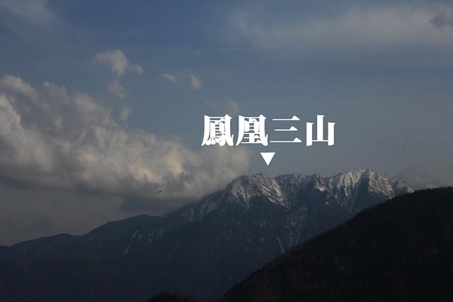 20130414_日向山_0079