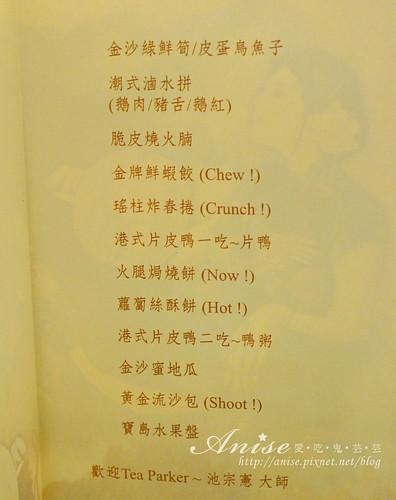 華國帝國會館_006.jpg