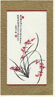 cards 15 china