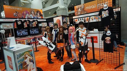 Puesto Culture Japan en AX2013