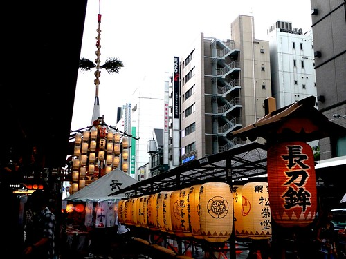 Chotohoko