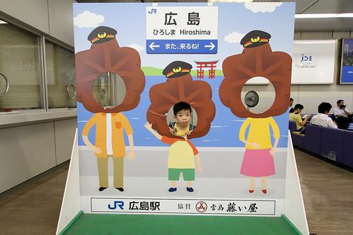 JR廣島站