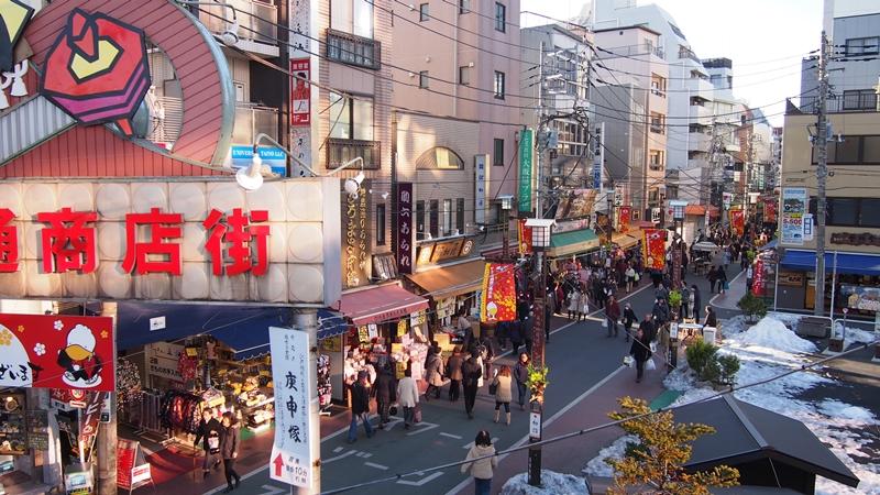 Tokyo Honeymoon 2013_day09_167
