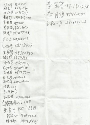 20131014-4