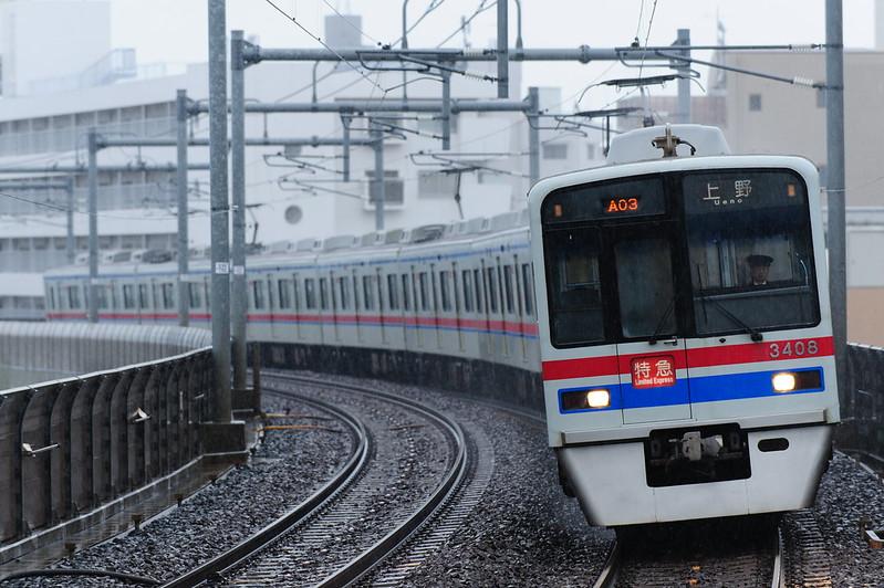 12A02 3408 LtdExp Ueno