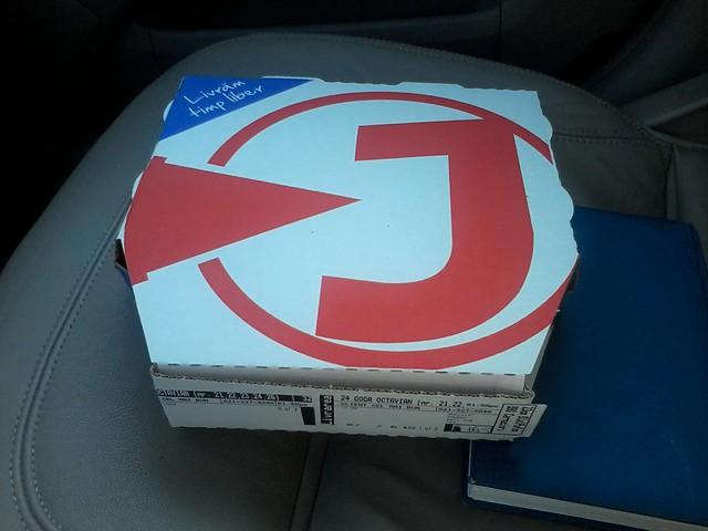 JerrysPizza_коробка
