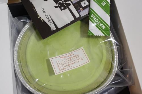 宇治抹茶NYチーズケーキ 開封