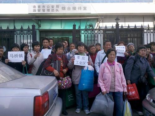 北京游行20131025-1