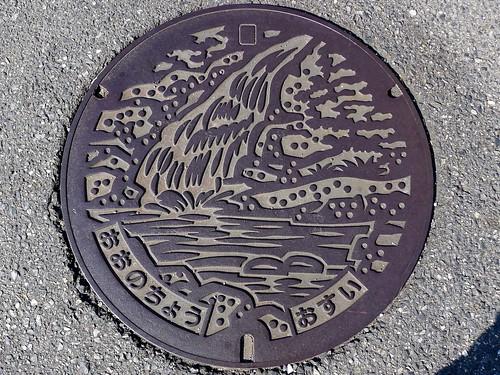 Ōno Hiroshima, manhole cover (広島県大野町のマンホール)